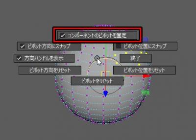 PinComponentPivot009.jpg