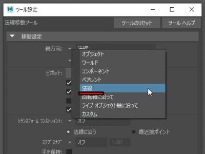 Shift_Extrude004.jpg