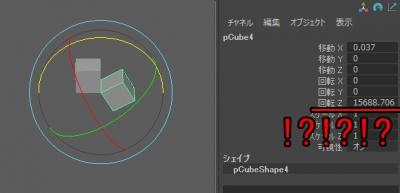 Shift_dup002.jpg