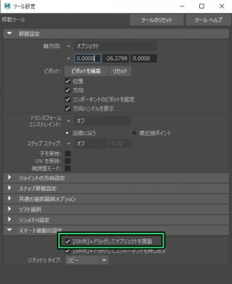 Shift_dup003.jpg