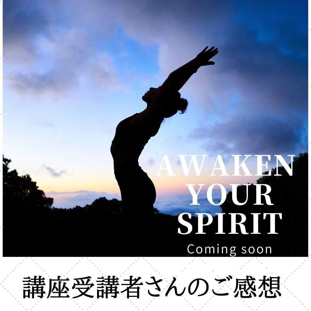 awaken the body the mind the soul2
