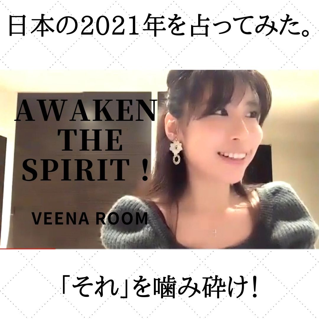 awaken the body the mind the soulのコピーのコピーのコピー (3)