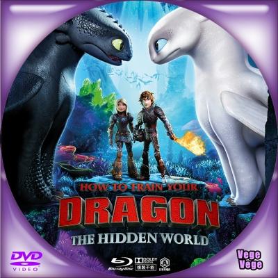 ヒックとドラゴン 聖地への冒険 D4