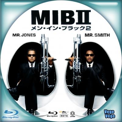 MIB2 B