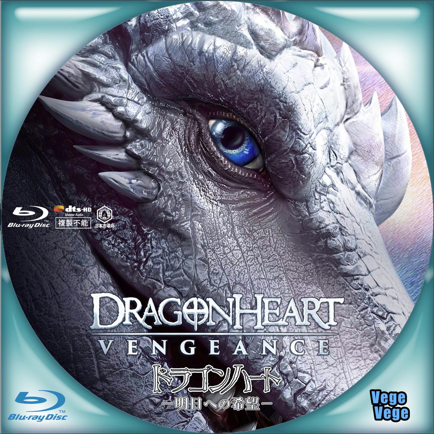 dvd ラベル 焼肉 ドラゴン