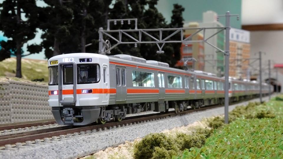 313-5000系