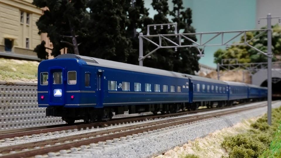 EF65 24系25形 富士