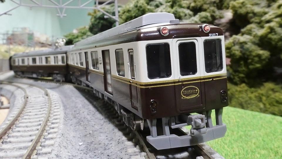 近鉄2013系観光列車「つどい」