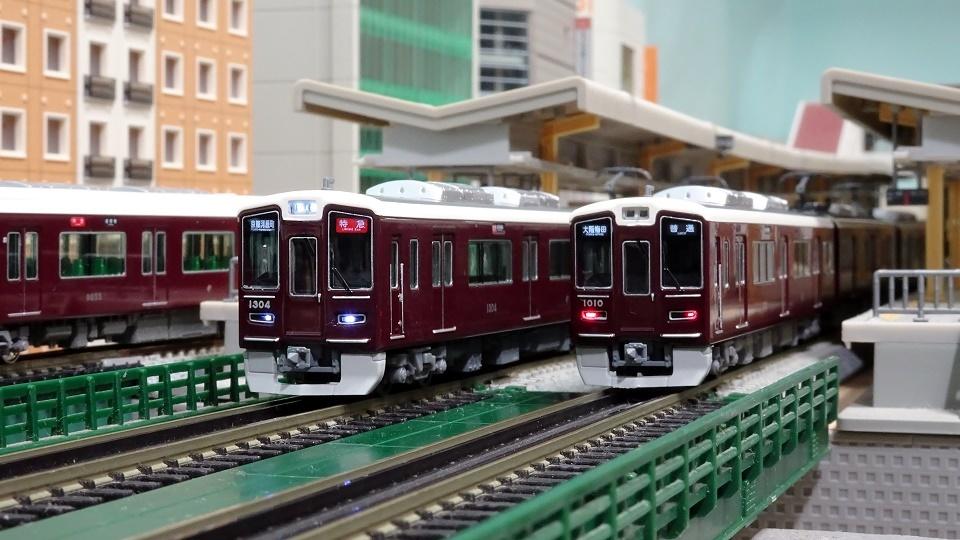 阪急電鉄1300系8両編成セット