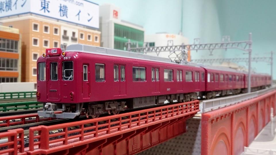 近鉄 2620系 マルーン