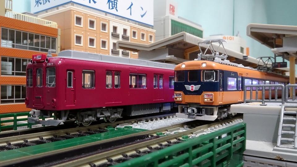 近鉄 2620系 マルーン 12200系