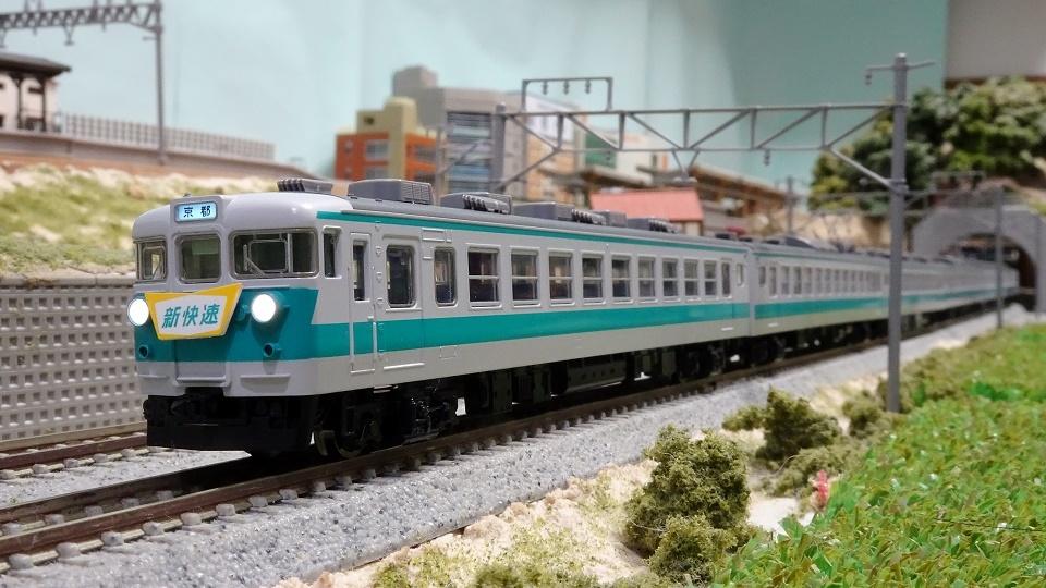 国鉄 153系 新快速 高運転台