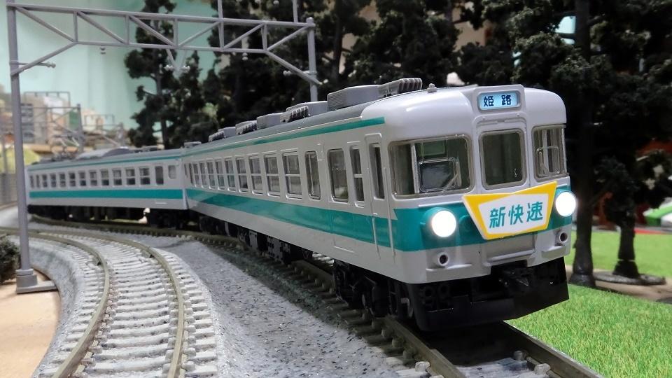 国鉄 153系 新快速 低運転台
