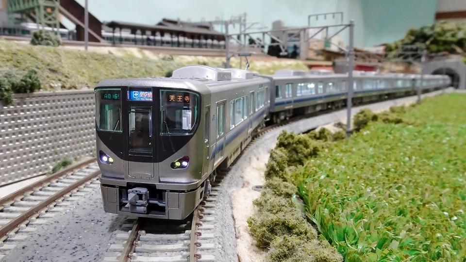 225系5000番台 関空・紀州路快速