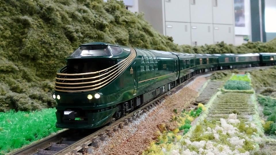 JR 87系「TWILIGHT EXPRESS 瑞風」 TOMIX