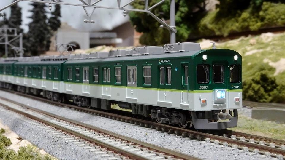 マイクロエース A6873 京阪5000系 4次車リニューアル新塗装