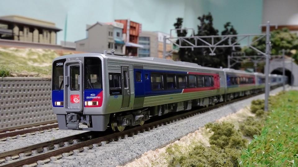 JR四国N2000系 2000系