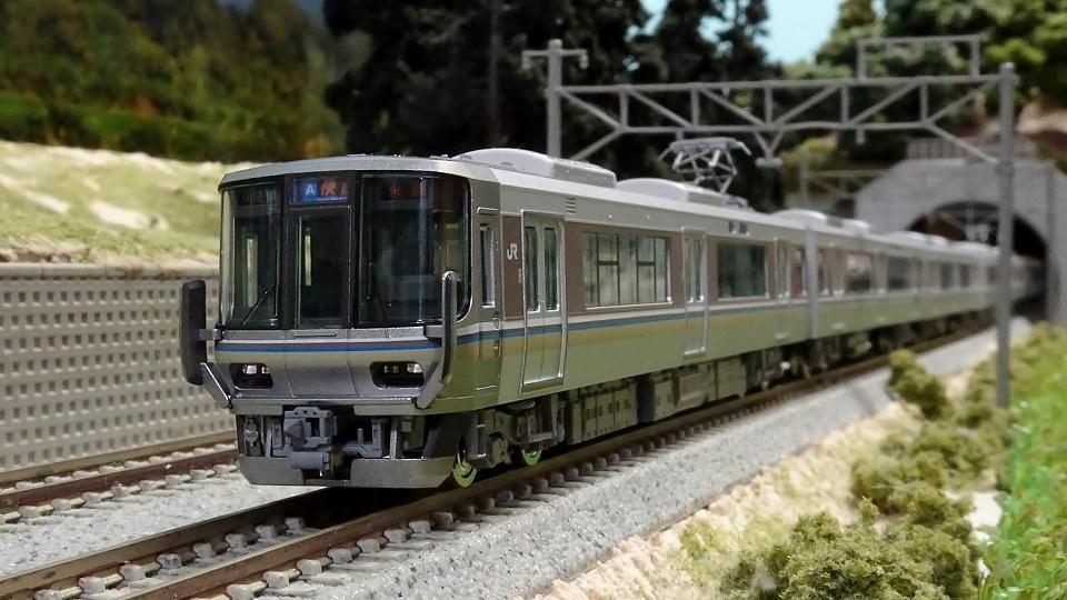 JR 223-2000系 TOMIX