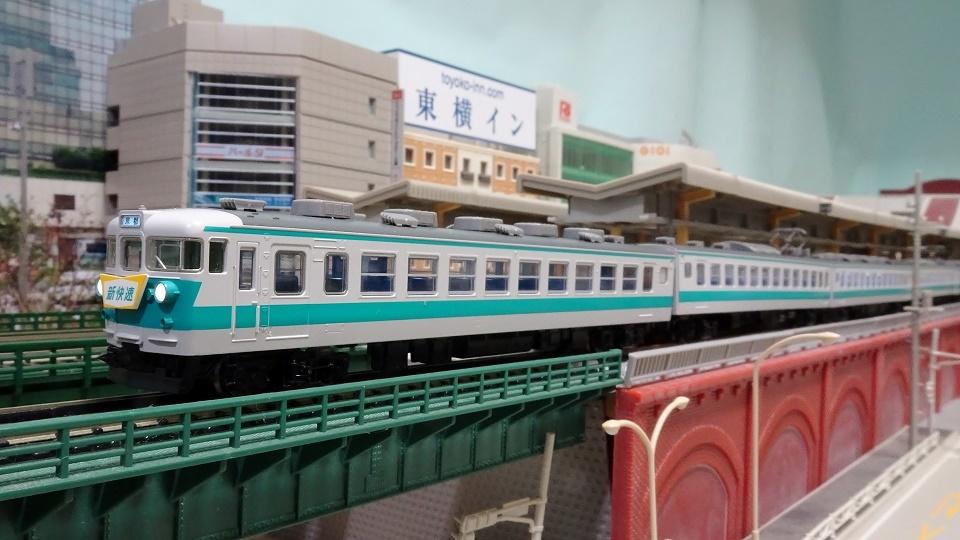 国鉄 153系電車(新快速・高運転台)