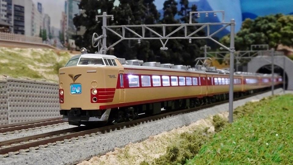 国鉄485系300番台 雷鳥