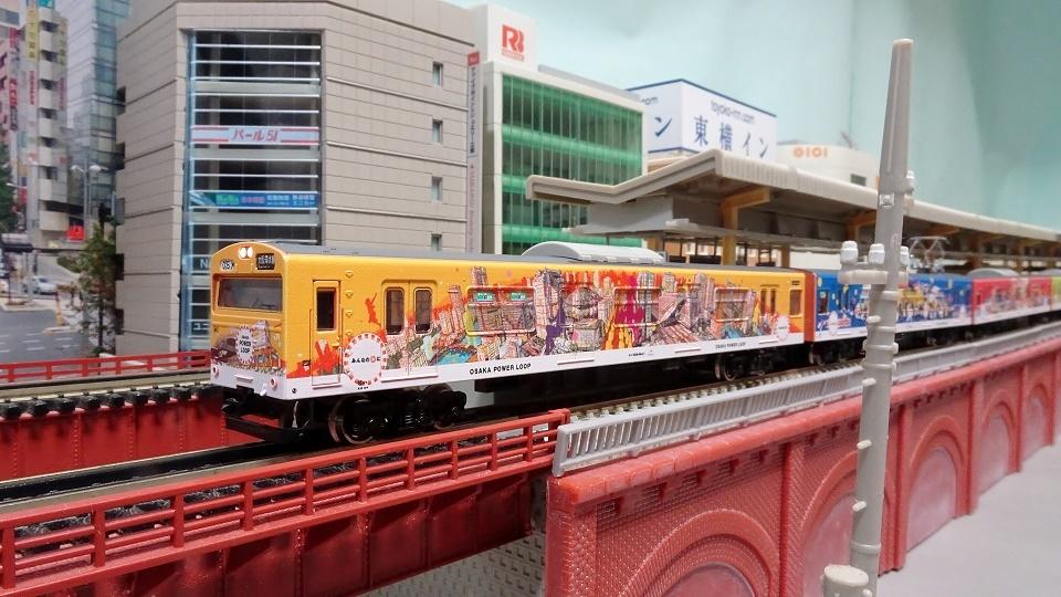 JR103系「OSAKA POWER LOOP」