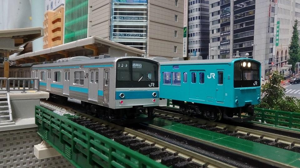 205系 京阪神緩行線