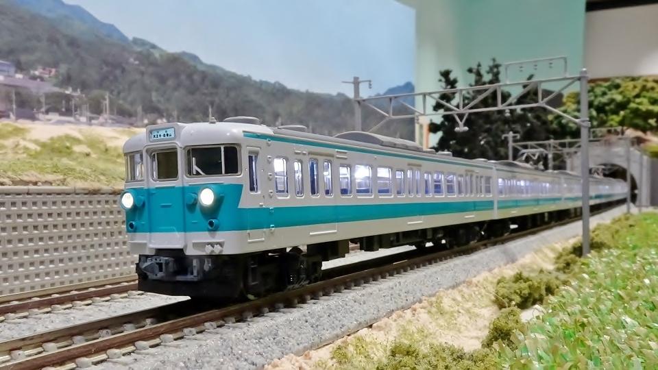 国鉄 113系0番代近郊電車(冷改車・阪和色) 6両セット【限定品】
