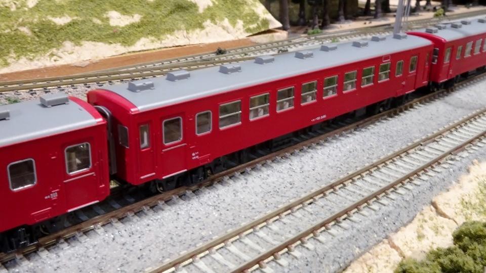 50系客車 レッドトレイン