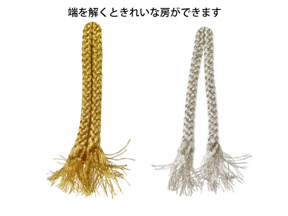 メルマガ用新細江戸打紐3