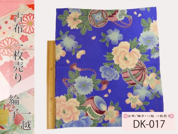 DK-017-1.jpg