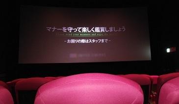 2021 1 映画