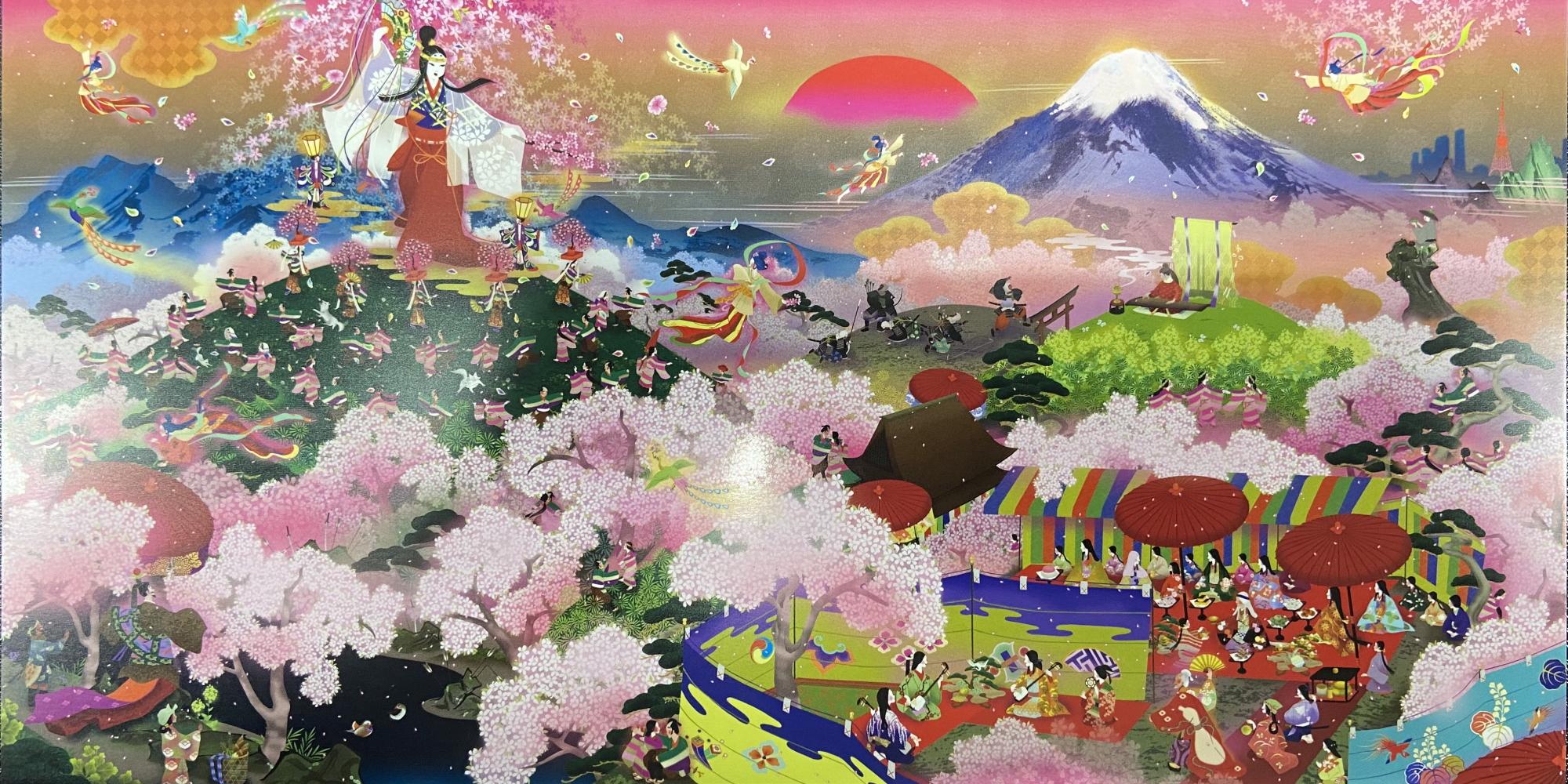 極彩色木花咲耶姫祝祭絵図