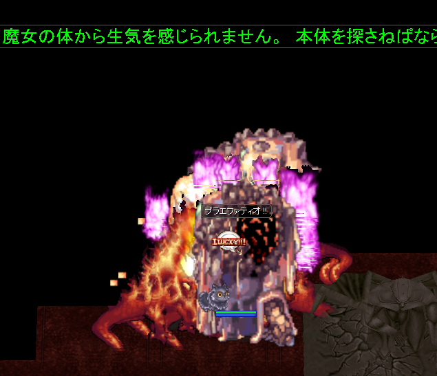 abyss202003-1.png