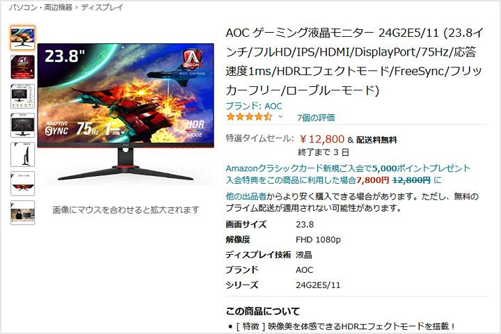 24G2E5-11_Hatsuuri.jpg