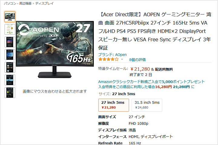 27HC5RPbiipx_Htsuuri.jpg