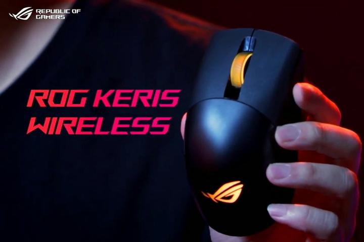 ASUS_ROG_Keris_Wireless_01.jpg