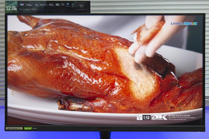 Acer_XB323UGxbmiiphzx_03.jpg