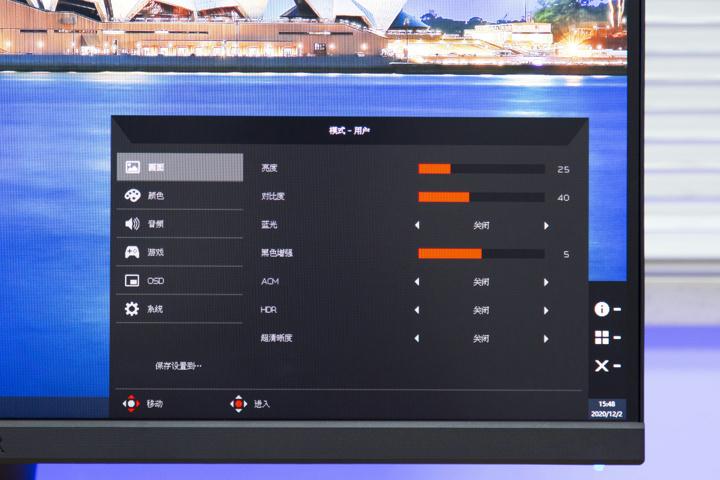 Acer_XB323UGxbmiiphzx_04.jpg