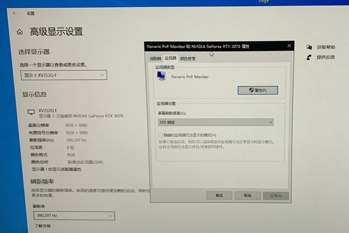 Acer_XV252QF_04.jpg