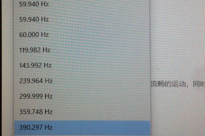 Acer_XV252QF_05.jpg