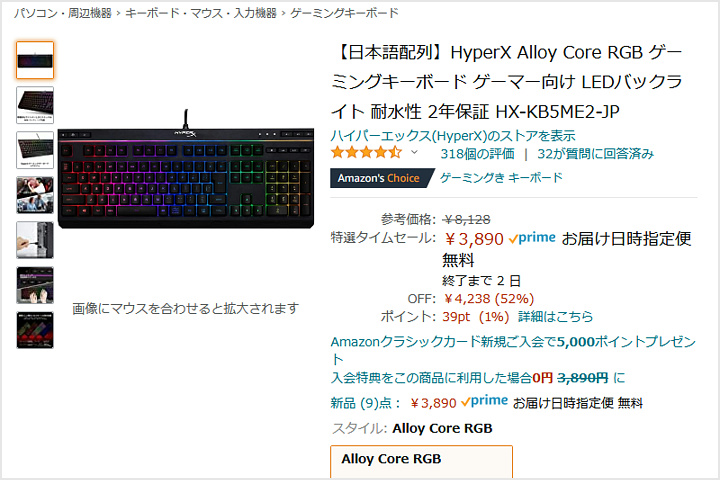 Alloy_Core_RGB_TimeSale.jpg