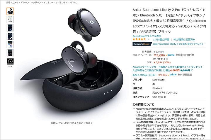 Amazon_NewLifeSale_02.jpg