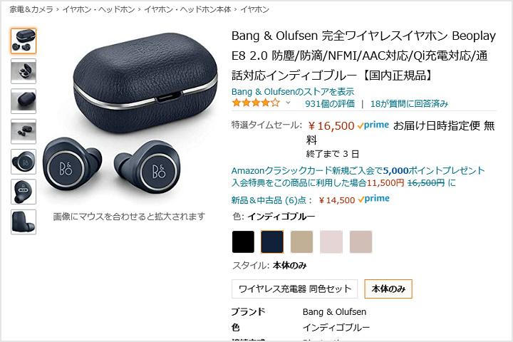 Amazon_NewLifeSale_03.jpg