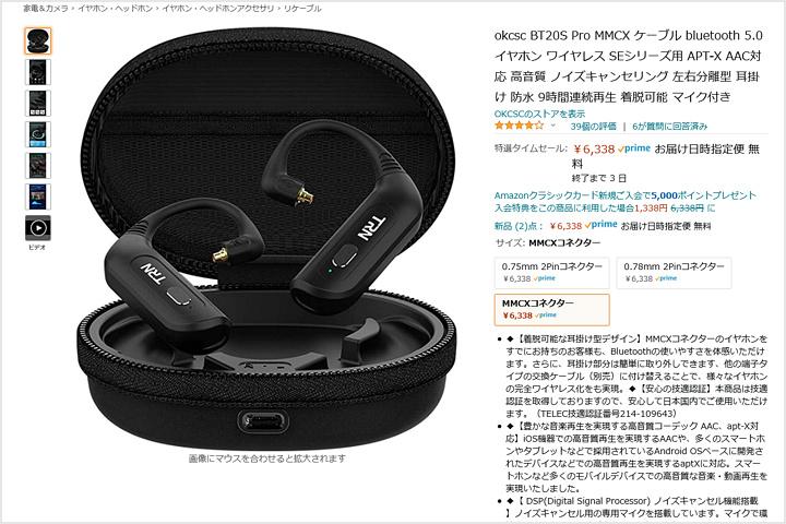 Amazon_NewLifeSale_04.jpg