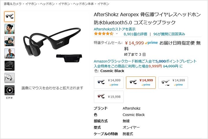 Amazon_NewLifeSale_05.jpg