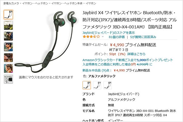 Amazon_NewLifeSale_06.jpg
