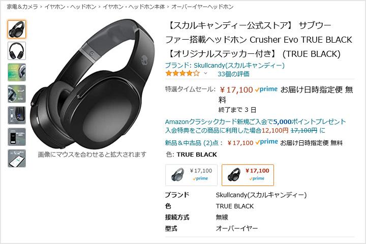 Amazon_NewLifeSale_08.jpg