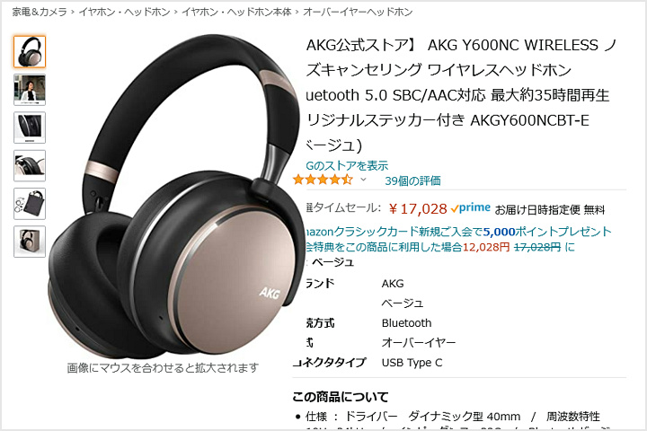 Amazon_NewLifeSale_09.jpg