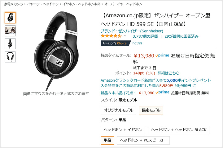Amazon_NewLifeSale_11.jpg