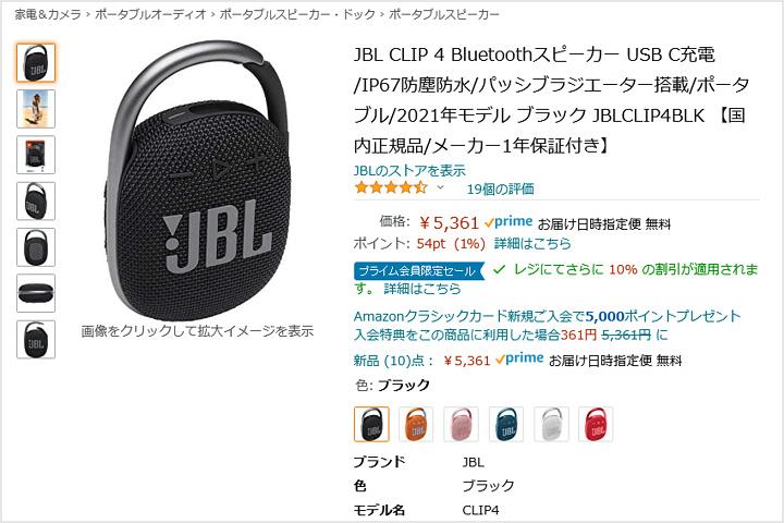 Amazon_NewLifeSale_13.jpg
